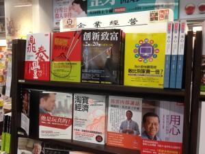 bookstore-688461_1920