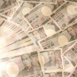 お金の観念に気づいたら30万円入ってきた
