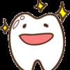 歯痛と食いしばりと私の思考